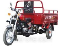 Qjiang cargo moto three-wheeler QJ125ZH-B