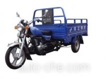 Qjiang cargo moto three-wheeler QJ150ZH-A