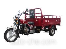 Qjiang cargo moto three-wheeler QJ175ZH-A