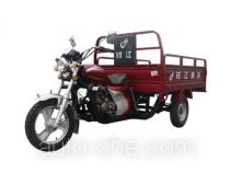 Qjiang cargo moto three-wheeler QJ175ZH-C