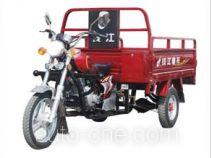 Qjiang cargo moto three-wheeler QJ175ZH-D