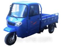 Qjiang cab cargo moto three-wheeler QJ175ZH-E