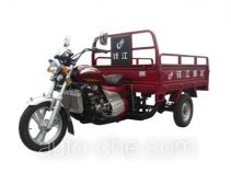 Qjiang cargo moto three-wheeler QJ200ZH-A