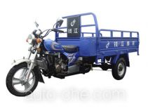 Qjiang cargo moto three-wheeler QJ200ZH-B