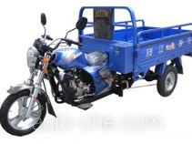Qjiang cargo moto three-wheeler QJ200ZH-C