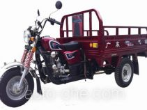 Qipai cargo moto three-wheeler QP150ZH-2A