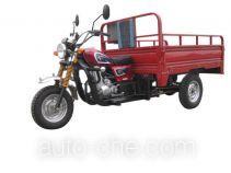 Qipai cargo moto three-wheeler QP150ZH-2C