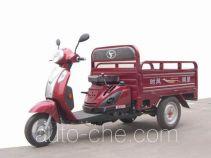 Shifeng cargo moto three-wheeler SF110ZH