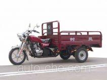Shifeng cargo moto three-wheeler SF200ZH-2