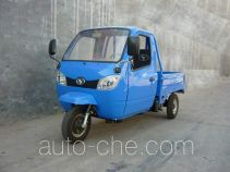 Cab cargo moto three-wheeler Shifeng
