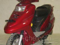 Shuangling scooter SHL125T-C