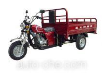Shenghuoshen cargo moto three-wheeler SHS150ZH-A