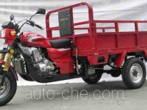 SanLG cargo moto three-wheeler SL175ZH-5
