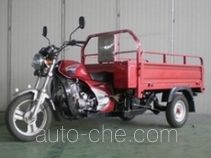 Sanben cargo moto three-wheeler SM150ZH