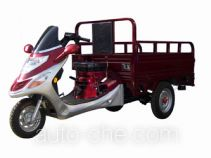 Shuangqiang cargo moto three-wheeler SQ110ZH-2C