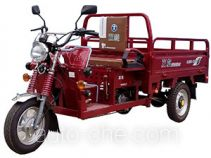 Shuangqiang cargo moto three-wheeler SQ110ZH-7C
