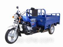 Shuangqiang cargo moto three-wheeler SQ110ZH-C