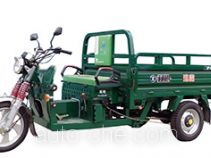 Shuangqiang cargo moto three-wheeler SQ150ZH-8C