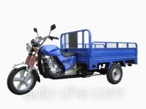Shuangqiang cargo moto three-wheeler SQ175ZH-C