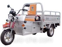 Shuangqiang electric cargo moto three-wheeler SQ4500DZH-6C