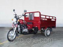 Shuangshi cargo moto three-wheeler SS110ZH-2A