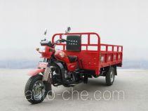 Shuangshi cargo moto three-wheeler SS150ZH-2A
