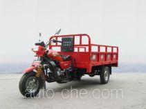 Shuangshi cargo moto three-wheeler SS175ZH-2A