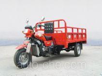 Shuangshi cargo moto three-wheeler SS200ZH-2A