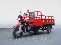 Shuangshi cargo moto three-wheeler SS200ZH-4A