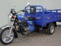 Wanhoo cargo moto three-wheeler WH110ZH-A