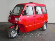 Wanhoo passenger tricycle WH110ZK-2A