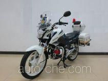 Wuyang Honda motorcycle WH125J-16