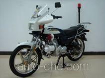 Wuyang Honda motorcycle WH125J-9