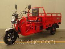 Wanhoo cargo moto three-wheeler WH150ZH-4A