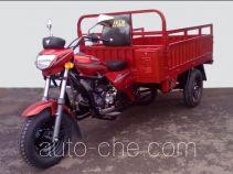 Wanhoo cargo moto three-wheeler WH150ZH-6A