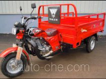 Wanhoo cargo moto three-wheeler WH150ZH-A
