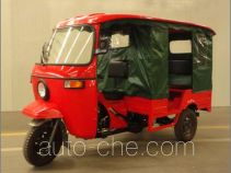 Wanhoo auto rickshaw tricycle WH150ZK-2A