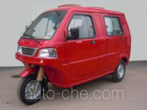 Wanhoo passenger tricycle WH150ZK-A