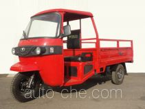 Wanhoo cab cargo moto three-wheeler WH175ZH-7A
