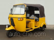 Wanhoo auto rickshaw tricycle WH175ZK-A
