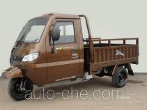 Wanhoo cab cargo moto three-wheeler WH200ZH-10B