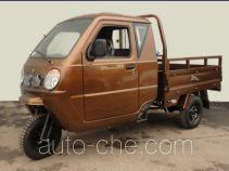 Wanhoo cab cargo moto three-wheeler WH200ZH-3B