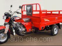Wanhoo cargo moto three-wheeler WH200ZH-5A
