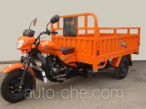 Wanhoo cargo moto three-wheeler WH200ZH-5B