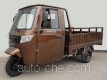 Wanhoo cab cargo moto three-wheeler WH200ZH-6B