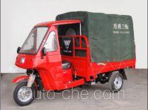Wanhoo cab cargo moto three-wheeler WH200ZH-A