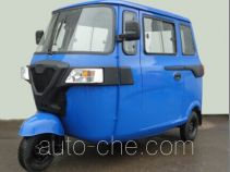 Wanhoo passenger tricycle WH200ZK-B
