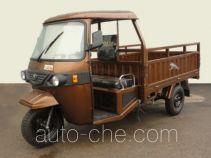Wanhoo cab cargo moto three-wheeler WH250ZH-3B