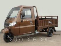 Wanhoo cab cargo moto three-wheeler WH800ZH-B