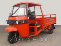 Wanhoo electric cargo moto cab three-wheeler WH3000DZH